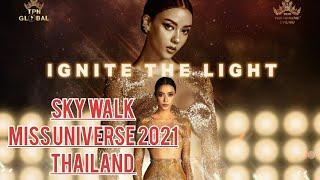 SKYWALK OF MISS UNIVERSE 2021 - AMANDA OBDAM - MISS THAILAND