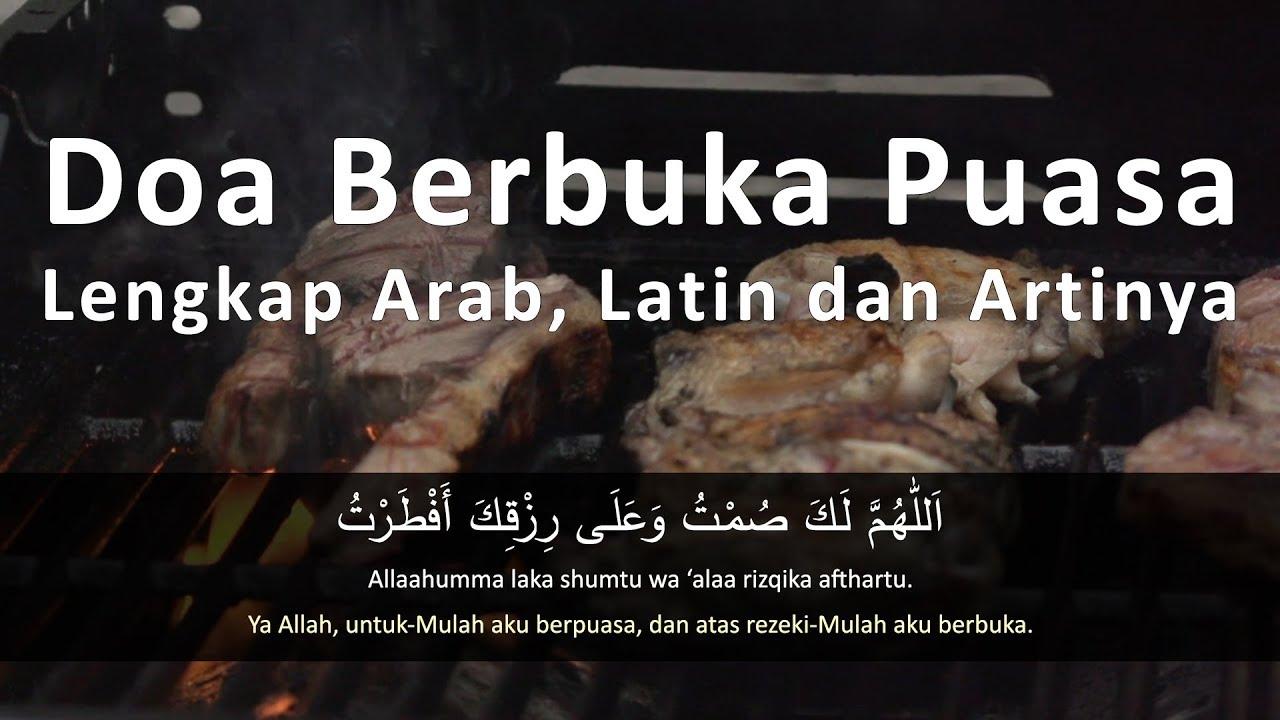 Doa Berbuka Puasa By Afnizami Smail