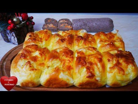 Булочки КАК ПУХ с сыром   ПЕЧЕНОЧНЫЙ РУЛЕТ   Праздничная закуска   Готовим с ЛЮБОВЬЮ