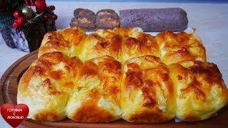 Булочки КАК ПУХ с сыром | ПЕЧЕНОЧНЫЙ РУЛЕТ | Праздничная закуска | Готовим с ЛЮБОВЬЮ
