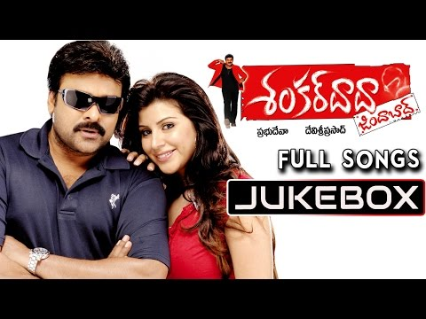 Shankardada Zindabad Movie Songs Jukebox || Chiranjeevi, Karishma Kotak