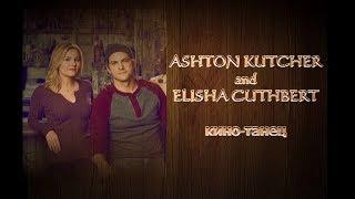 Colt & Abby (Ashton Kutcher & Elisha Cuthbert) Кино-танец / The Ranch