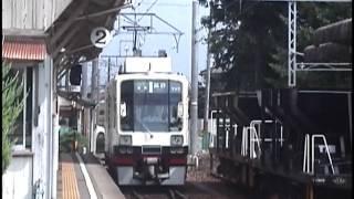 名鉄揖斐線 黒野駅