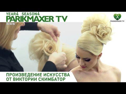 Турецкие парикмахерские. Моя стрижка. Gala Dallas kuaför