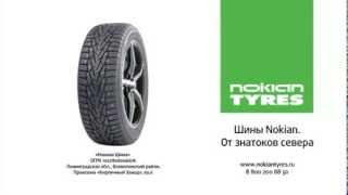 Зимние шины Nokian Hakkapeliitta 7 - рекламная кампания Nokian Tyres(, 2013-09-16T01:28:54.000Z)