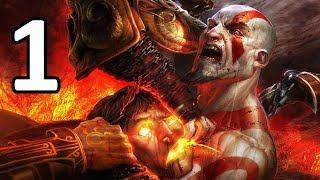God of War 3 часть 1 - ГЕЯ