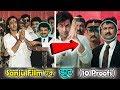 संजू फिल्म का झूट सबूत के साथ । Lies of Sanju Movie with proof and Evidence