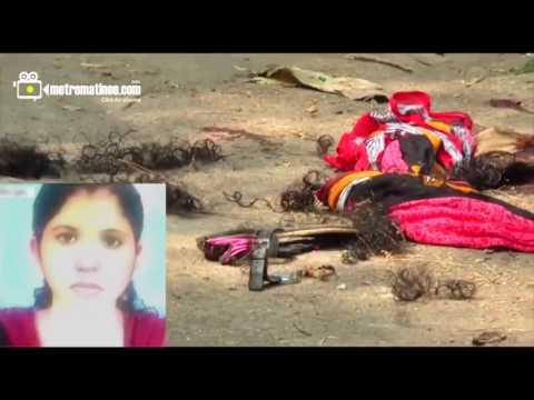 Attingal Murder   Woman Hacked To Death In Attingal   SHOCKING !