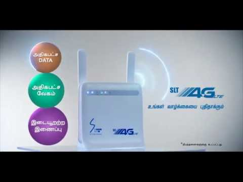 SLT Broadband - Color your life with SLT 4G (Tamil version - 01)