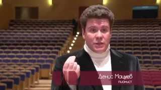 Звезды о зале «Филармония-2» // Celebrities about Concert Hall «Philharmonia-2»