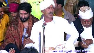 Jama bhai Bhuvaji shiya VIHAT Mozi ma ni Ramel Shihori Jordar Dhungaman santhal Vershi kola khumesh