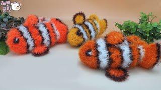 [수세미코바늘]니모 샤워 장갑 수세미뜨기 Crochet…