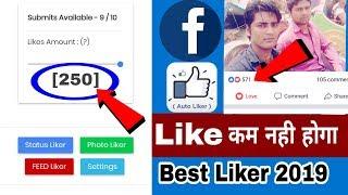 आ गया सबका बाप Facebook Auto Liker App Likes कम नही होगा Best Fb Liker App 2019 Technical Dhiraj