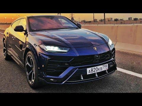 Lamborghini Urus. AUDI