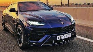Lamborghini Urus. Audi За 23 Миллиона?