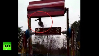 China Luna Park crash  Teenage girl dies after being thrown off ride (Attention  GRAPHIC)