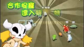 石器時代2 香港預告片 ストーンエイジ2 DEMO StoneAge2 Trailer DigiPark 現世數碼