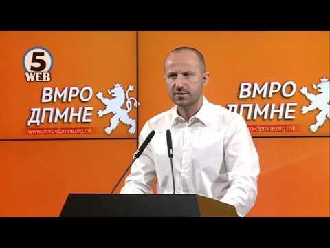 ВМРО-ДПМНЕ: Владата да обезбеди поддршка од 10.000 денари за декар лубеници