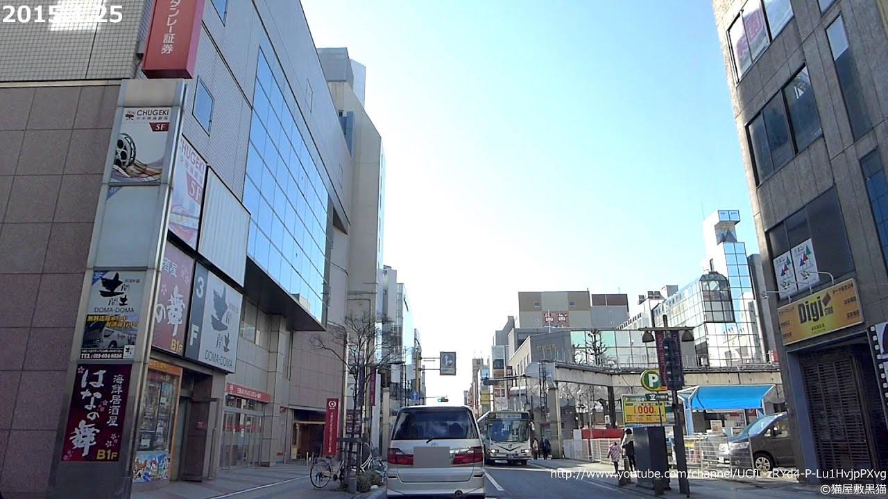 盛岡市 映画館通り(盛岡ピカデリー⇔川徳) - YouTube