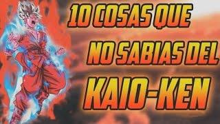 10 Cosas Que Quizas No Sabias del KAIOKEN - Dragon Ball Z