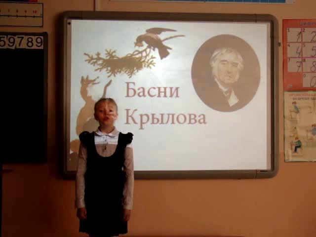 Изображение предпросмотра прочтения – ЕлизаветаЕвсеенко читает произведение «Две Собаки» И.А.Крылова