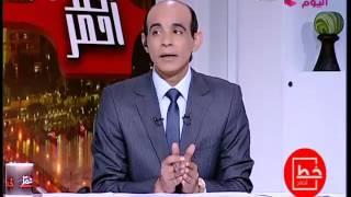 فيديو.. الجيش الإلكتروني: إسراء عبدالفتاح وراء