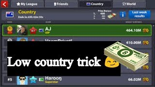 How to change country in 8 ball pool || alone country trick ||Latest update 2018|| by Tricks hacker