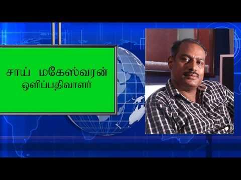 Sai Mageswaran cameraman | Pulipaarvai movie cameraman