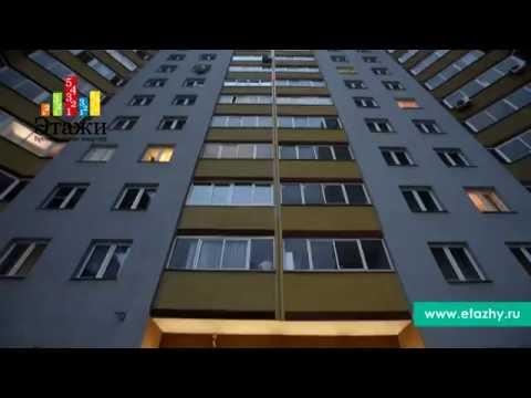 Квартиры посуточно: г. Екатеринбург, ул. Щорса, 103, Автовокзал. Этажи.