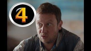 Ивановы-Ивановы 3 сезон 4 серия, содержание серии и анонс