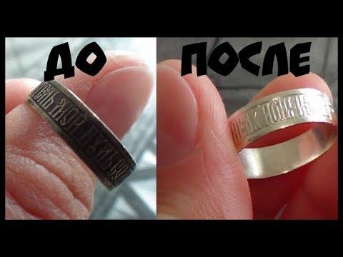 Как почистить серебро кольцо с камнем в домашних условиях от черноты