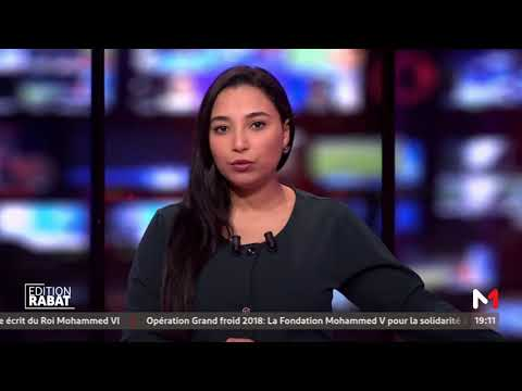 Edition Rabat : Lundi 08 Janvier 2018