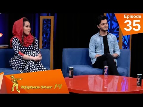 فصل چهاردهم ستاره افغان - گفتگوی ویژه / Afghan Star Season 14 - Special Interview
