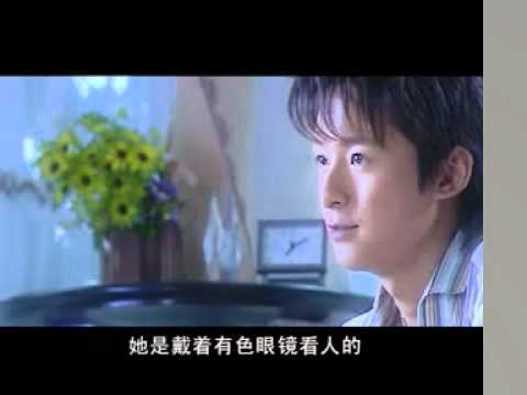 Xin dung quen em - Forget me not - Trung Quoc - Tap 2/23
