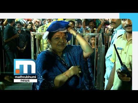 K S Chitra Makes Maiden Visit To Sabarimala| Mathrubhumi News