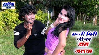 Chhattisgarh Ke Deewani He Re - छत्तीसगढ़ के दिवानी हे रे - Ramesh Yadav - Full HD CG Video 2018 |