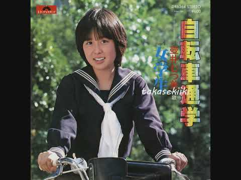 壺井むつ美 自転車通学