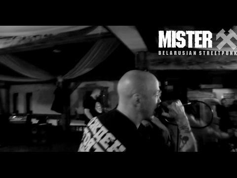 Клип Mister X - Anti...