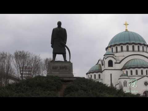Путешествие в Белград. Обзор города (часть 1)