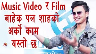 Model/Actor Paul Shah (Nai navannu la 4) in Social Work Inspirational Speech || By Help for human