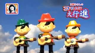 2016年9月8日にLINE LIVEにて放送された「加藤ひさしのコロムビア大行進...
