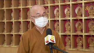 【冠状病毒19】佛教总会:大部分寺庙 6月2日重开