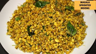 3 Minutes Healthy Masala Sprouted moong  Recipe | How to make Masala Sprouted moong | Healthy Recipe