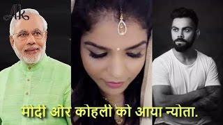 साक्षी मलिक ने अपनी शादी में मोदी और कोहली को बुलाया.Sakshi Malik called Modi and Kohli ...