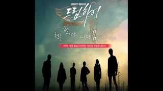 Lee Ki Chan -- Sick of Hope ( Dream High 2 OST )