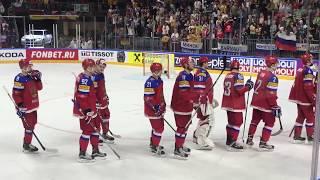 На Хоккей Россия - США /Кельн/ Чемпионат мира по хоккею