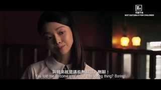 電影【我們停戰吧! The Merger】 香港預告 HK Trailer