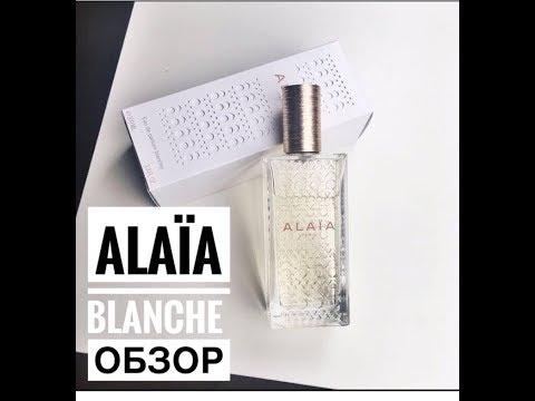 Обзор аромата ALAÏA Blanche