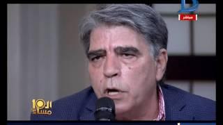 العاشرة مساء| الفنان محمود الجندى يغنى رائعة سيد درويش السقا