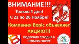 Купля-продажа недвижимости. Заработать 90 000 рублей на купле-продаже недвижимости за 4 дня